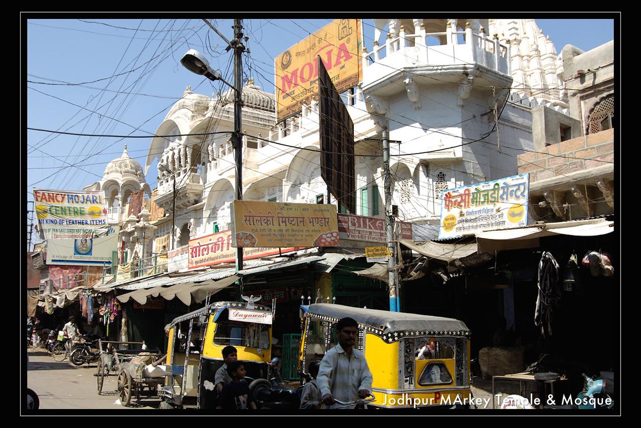 India Slide  252