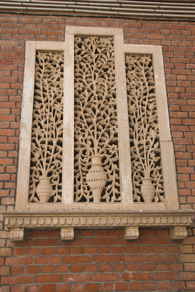 Carved window at the museum.