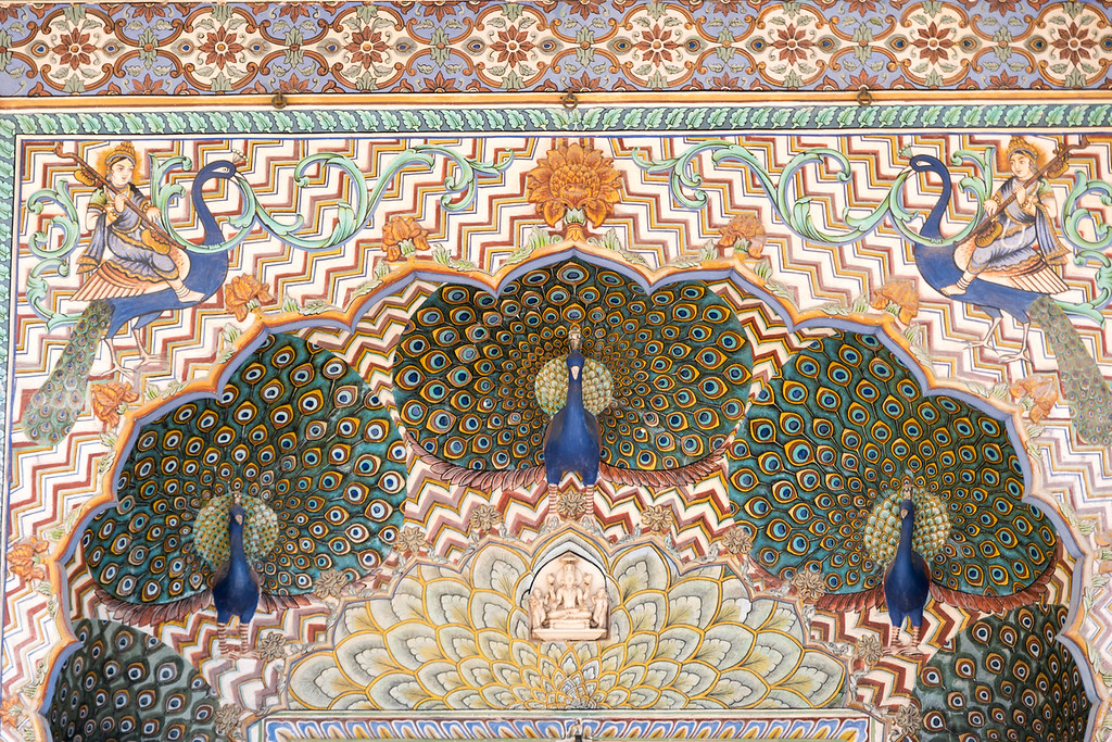 Peacock Gate, City Palace