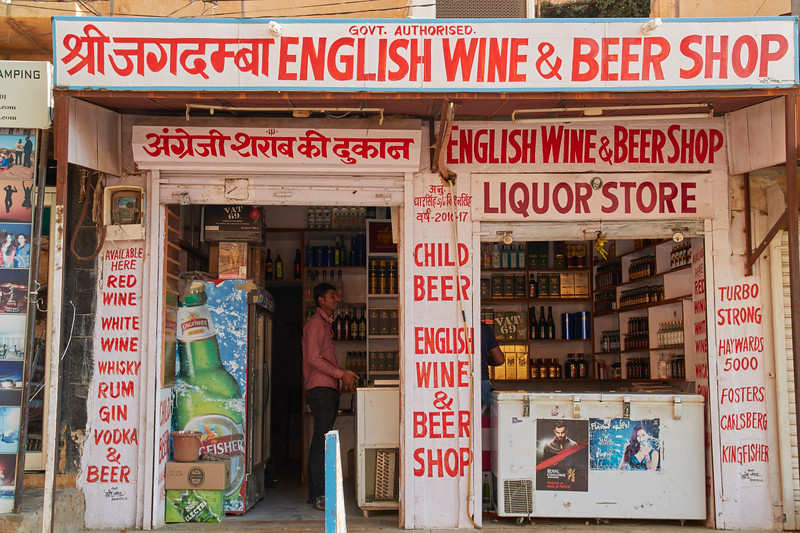 English Wine and Beer Shop, Jaiselmer