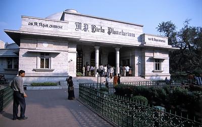 The Birla planetarium, Kolkata.