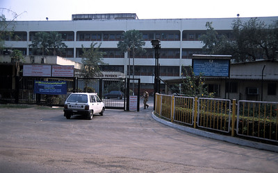 Entrance to VECC (Variable Energy Cyclotron Centre), Kolkata.