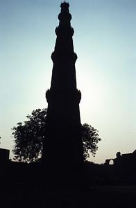 Qutab Minar, New Delhi.