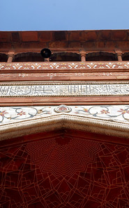 Detail in main gate at Taj Mahal.