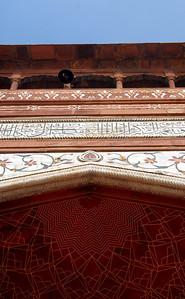 Detail in main gate at Taj Mahal.