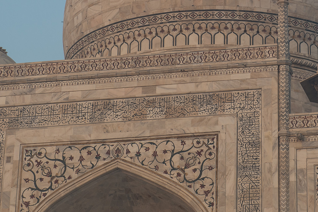 Amazing inlaid detail everywhere at the Taj.