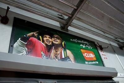 Club FM ad in the train
