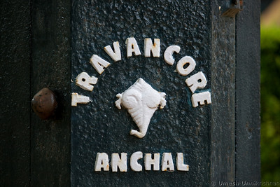 travancore anchal