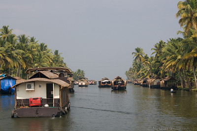 boat highway