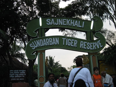 2008-10 Sunderban Tiger Camp
