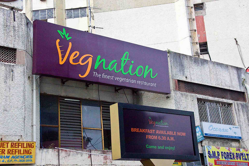 Vegetarian restaurants abound. This one is one of a chain.