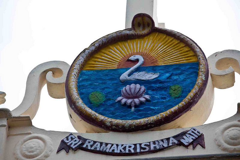 Ramakrishna is a Hindu branch dedicated to meditation and education. This logo is over the gateway to the Ramakrishna college.