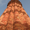 The Qutub Minar in Delhi.