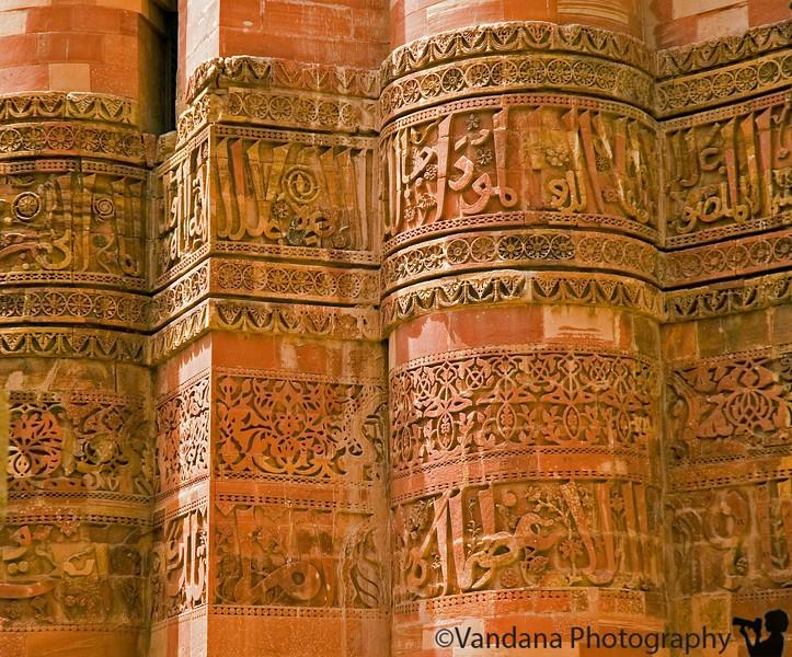 A closer look at the Minar - in Urdu script that I cannot read.