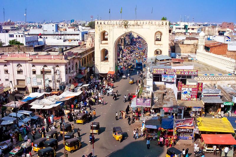 Charminar Kamad Rd Gate
