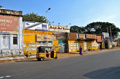 Esamia Bazar Rd