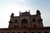 India-1538