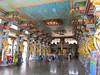 India-1096