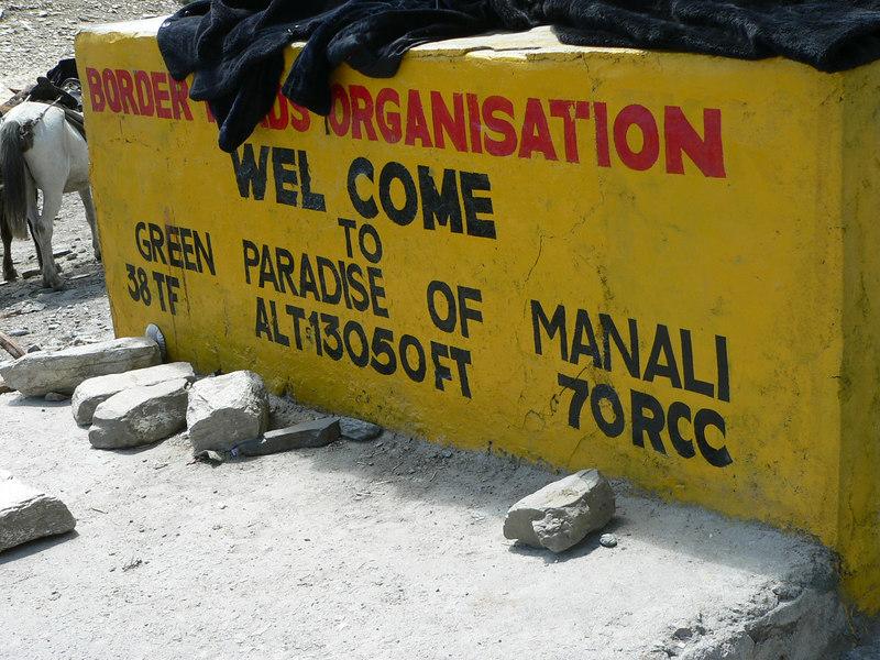 Manali, Rohtang Pass