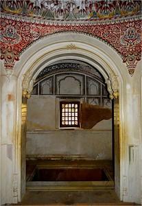 Persian Bath -