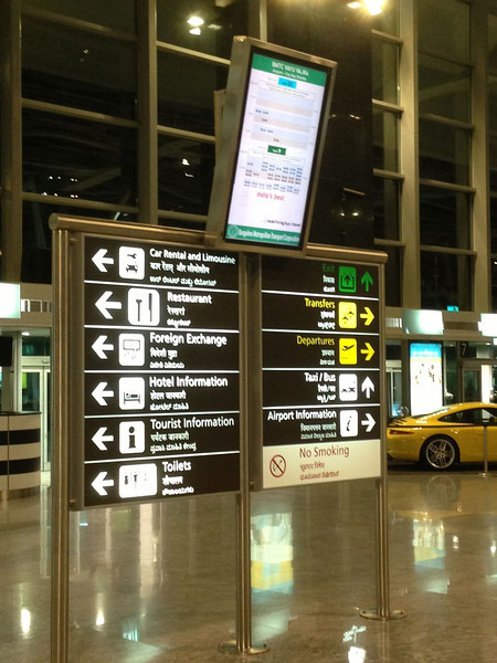 Airports to India