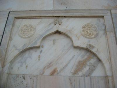 White marble panel.