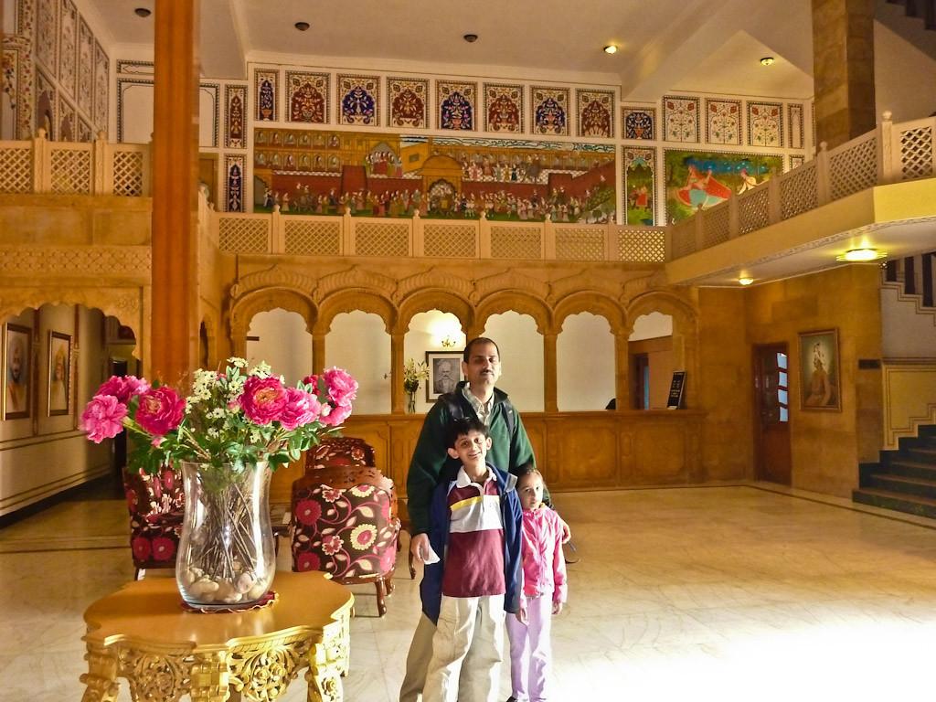 Rang Mahal entry.