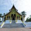 The Haw Pha Bang Temple