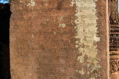 Sanskrit legends.