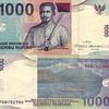 Maitara and Tidore on 1000 Rupiah bill.