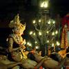 A Bali dance performance.