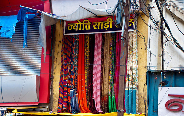 20: Street Scene Indore