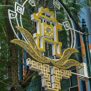 Tet decoration in Hanoi