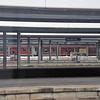 The Munich train station.