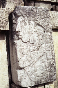 PALENQUE, MEXICO - One of the carved tablets in a courtyard of the Palace.