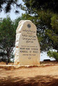 MOUNT NEBO - This is also where, according to the Bible, Moses died and was buried, although his grave has never been found.