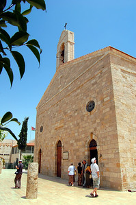 MADABA - The St. George Church appears rather austere from the outside, a plain stone building with little architectural distinction, but its treasure lies inside....