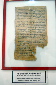 AMMAN - At the Jordan Archaeological Museum, there is also a fragment of the Dead Sea scrolls imprinted on leather.