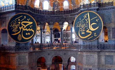ISTANBUL - Suspended high above the Hagia Sophia's cavernous interior are massive disks placed during the time the cathedral was a Muslim mosque.  They bear the names of Allah, the Prophet Mohammed, the four Caliphs of Islam, and Mohammed's two grandsons.