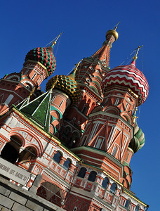 Moscow - The city's most famous building is, of course, the stunningly colorful St. Basil's Cathedral that anchors one end of Red Square in the center of Moscow.