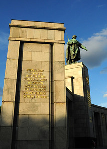 """On its side is the inscription (missing a few letters): """"Eternal glory to heroes who fell in battle with the German fascist invaders for the freedom and independence of the Soviet Union"""". The Soviets built the statue with the soldier's arm in a position to symbolize the Red Army's putting down of the German National Socialist state."""
