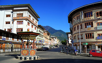 Today Thimphu is Bhutan's capital and largest city, home to about 100,000 residents, 7000 feet above sea level.