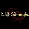 We began in the city often called the gateway to that future -- the most westernized of the country's urban centers...Shanghai.
