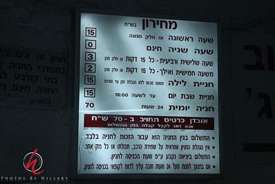 IsraelDay1-1171