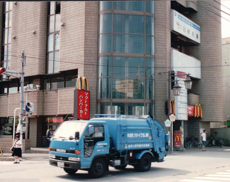 Scenes of Narita, Japan - Layover on Return Flight from Malaysia - July 1994