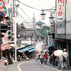 Scenes of Narita, Japan - Layover on Return Flight from Malaysia - July 1994