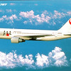 Japan Airlines Postcard - Return Flight from Malaysia - July 1994