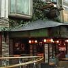 Deck 5 Cafe