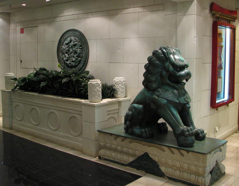Deck 11 Entrance to Jade Restaurant