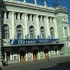 Theater - Scenes in St. Petersburg, Russia